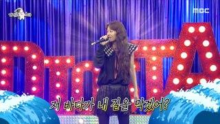 [HOT] Lim Sang-a 'No one can stop me', 라디오스타 210303