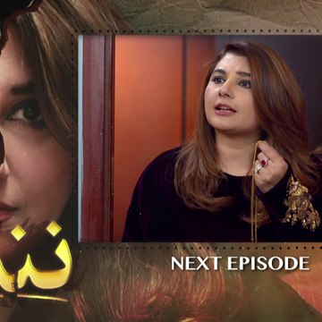 Nand Episode 124  -Teaser - ARY Digital Drama