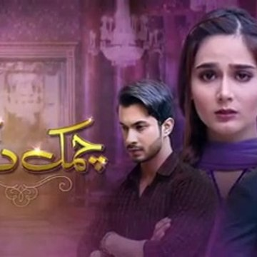 Chamak Damak _ Episode 99  HUM TV  Drama  3 March 2021