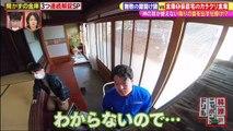 Youtube バラエティ動画 - バラエティ動画japan JSHOW - 林修のニッポンドリル   動画 9tsu  2021年3月3日