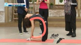 [HEALTHY] The 8th-class beauty Jung Ga-eun's