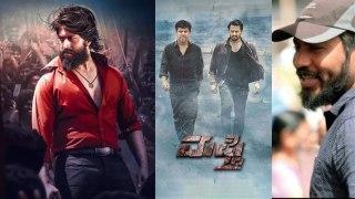 Yash Next Movie : ರಾಕಿಂಗ್ ಸ್ಟಾರ್ ಯಶ್ ಮುಂದಿನ ಸಿನಿಮಾ ಯಾವುದು? | Filmibeat Kannada