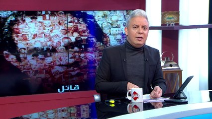 الحلقة الكاملة لـ برنامج مع معتز مع الإعلامي معتز مطر الاربعاء 3/3/2021
