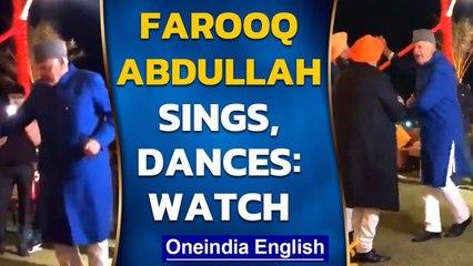 Farooq Abdullah, Amarinder Singh dance at wedding, Video goes viral | Oneindia News