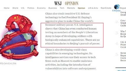 كيف تخطط الصين لهزيمة أمريكا والسيطرة على العالم خلال 29 عاما؟