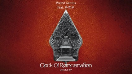 Weird Genius - Clock Of Reincarnation