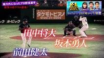 バラエティ 無料 - アウト×デラックス  動画 9tsu   2021年03月4日