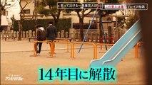 無料バラエティー動画 - バラエティの無料動画 - 奇跡体験!アンビリバボー   動画 9tsu   2021年03月4日