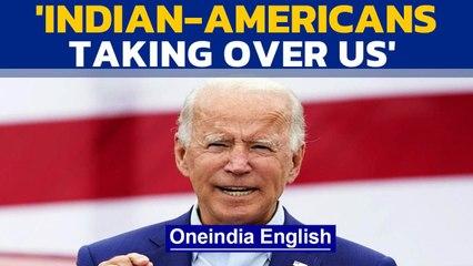 US President Joe Biden hails Indian-Americans at NASA meet, what did he say| Oneindia News