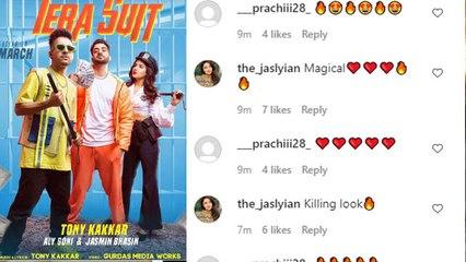 Jasmin Bhasin और Aly Goni का Tony Kakkar के साथ Tera Suit Poster देख ये बोले फैंस | FilmiBeat