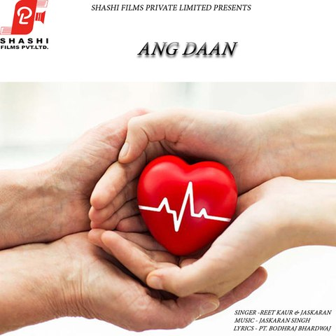 Ang Daan | Reet Kaur | Jaskaran Singh | Shashi Films | 2021