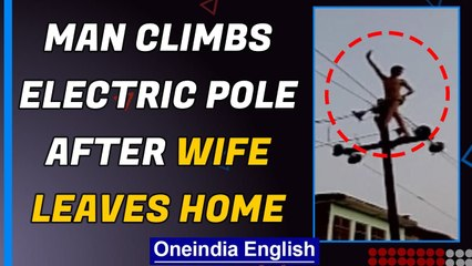 Chhattisgarh: In a bizarre incident, man climbs electric pole: why did he do it | Oneindia News