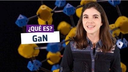 ¿Qué son los cargadores GaN y cómo puede este material revolucionar el futuro de la tecnología?