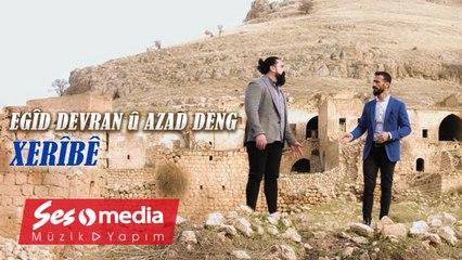 Egîd Devran Ft. Azad Deng - Xerîbê - [Official Music Video © 2021 SesMedia]