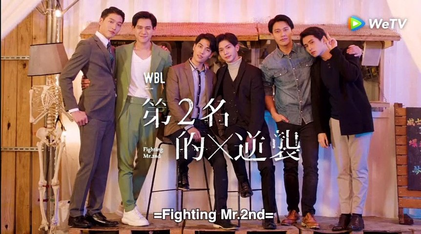 We Best Love: Fighting Mr. 2nd Ep 1 (1/2) ENG SUB