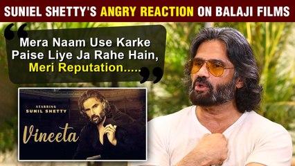 Shocking | Suniel Shetty Files Police Complaint Against Balaji Media For Fake Poster