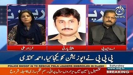 Bureau Report With Farzana Ali I 6 March 2021 I Aaj News I Part 1