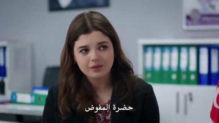 مسلسل الامانه  الحلقة 130 مترجمه