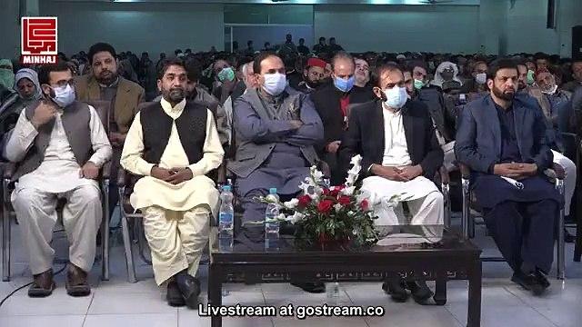 15 Centurey & Ahaye Deen By Shaik ul Islam Dr Muhammad Tahir ul Qadri
