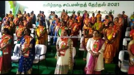 நாம் தமிழர் கட்சியின் 234  வேட்பாளர்கள் ஒரே மேடையில் அறிமுகக் கூட்டத்தில் பாரதிராஜா பங்கேற்பு!