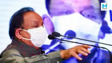 """""""We are in the endgame of COVID-19 pandemic in India"""", says HM Harsh Vardhan"""