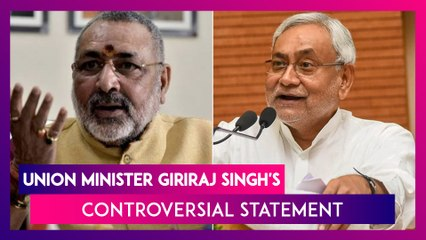 Union Minister Giriraj Singh's Controversial Statement: Nitish Kumar's Barb Over His 'Beat Up Officials' Remark