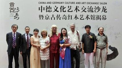 Shanghai Jinggu Art Salon exhibition opening