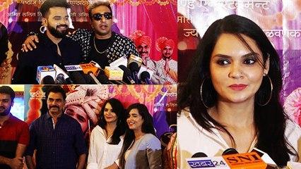 Trailer Launch Of Tujha Majha Arrange Marriage | Sayaji Shinde