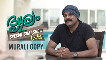 Drishyam 2 & Empuraan Special Chat Show | _ Murali Gopy _|  Cinema Daddy