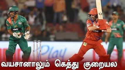 Kevin Pietersen அதிரடி! Bangladesh Legendsஐ புரட்டி எடுத்துட்டார் | OneIndia Tamil