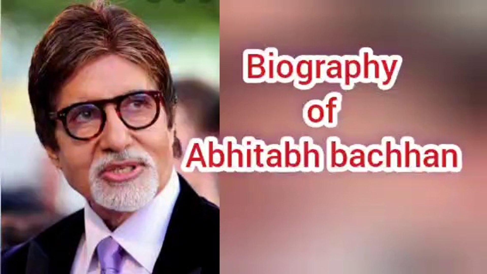 amitabh bachchan biography,amitabh bachchan,biography of amitabh bachchan,amitabh bachchan life stor