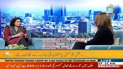 Aaj Pakistan with Sidra Iqbal   British Council Pakistan   WOW   10 March 2021   Aaj News   Part 2