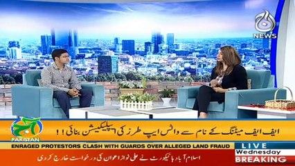 Aaj Pakistan with Sidra Iqbal   FF Meeting App   10 March 2021   Aaj News   Part 3