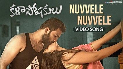 Kalaposhakulu Telugu Movie Songs   Nuvvele Nuvvele Full Video Song   Vijay Prakash   KS Chitra   Mango Music