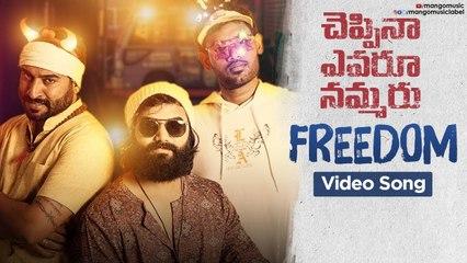 Cheppina Evaru Nammaru Songs   Freedom Video Song   Aaryan Krishna   Supyarde Singh   Mango Music