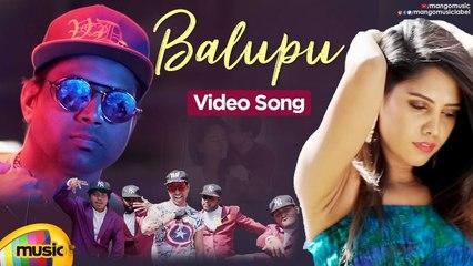 Balupu Full Video Song | VD | Anika Prem | Ricky B | Love Failure Rap Song | Latest Rap Songs 2021 | Mango Music