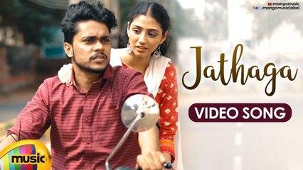 Jathaga Full Video Song   Stephen Sam   Charisma   Latest Telugu Songs 2021   Mango Music