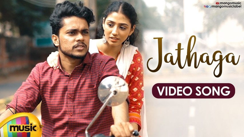 Jathaga Full Video Song | Stephen Sam | Charisma | Latest Telugu Songs 2021 | Mango Music
