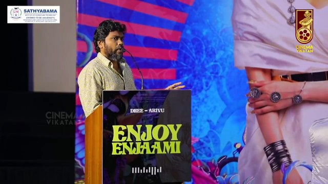 Arivu - Dhee combo-வே பெரிய விஷயம் - Pa. Ranjith Speech   Enjoy Enjaami