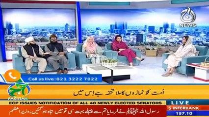 Aaj Pakistan   Waqia Meraj   11 March 21  Aaj News   Part 2