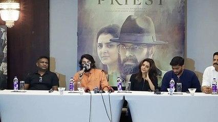 സജീവ രാഷ്ട്രീയത്തിലേക്ക് ഞാനില്ല, എൻ്റെ ഏറ്റവും വലിയ രാഷ്ട്രീയമാണ് സിനിമ _| The Priest Press Meet