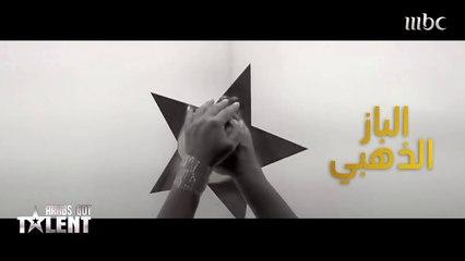 حقق حلمك واشترك الآن في الموسم السابع من برنامج المواهب#ArabsGotTalent