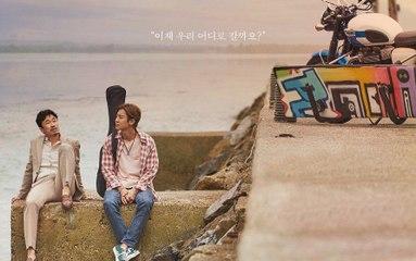 Kabar Gembira, Film Perdana Chanyeol EXO 'The Box' Dipastikan Tayang di Indonesia