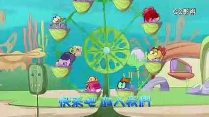 兒童卡通美語耳朵推薦 比伯歷險記第2季預告片∣少兒動畫∣中英雙語卡通∣宣傳片 Adventurous Fins S2 trailer