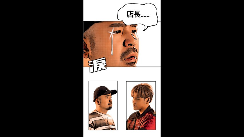 A Da - Liu Zhu Ni De Mei