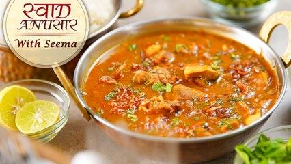 Dal Gosht Recipe In Hindi   दावत वाला दाल गोश्त   How To Make Dal Gosht   Mutton Recipe By Seema