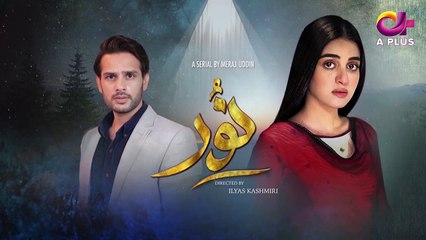 Noor Episode 1 | Aplus Dramas |  Usama Khan, Arman Ali Pasha, Anmol Baloch, Neha Malik, Mohsin Gilani