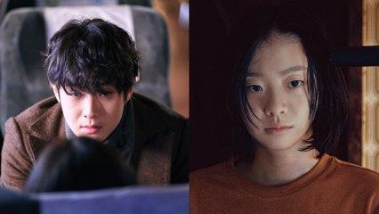 Beradu Akting di 'The Witch', Choi Woo Shik dan Kim Da Mi Bakal Reuni di Drama Perdana StudioN