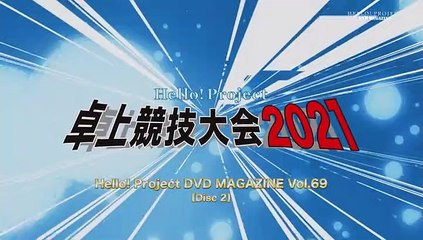 Hello! Project DVD Magazine Vol.69 Disc 2 Part 1
