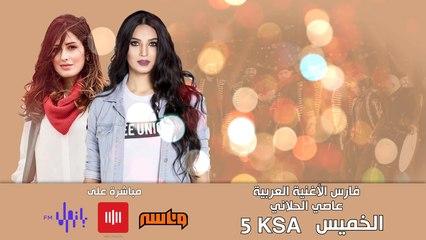 اليوم! لا تفوتوا اللقاء مع الفنان عاصي الحلاني في برنامج على مودك الساعة 5 بتوقيت السعودية  حملوا تطبيق  MBC Radios ! للمشاهدة